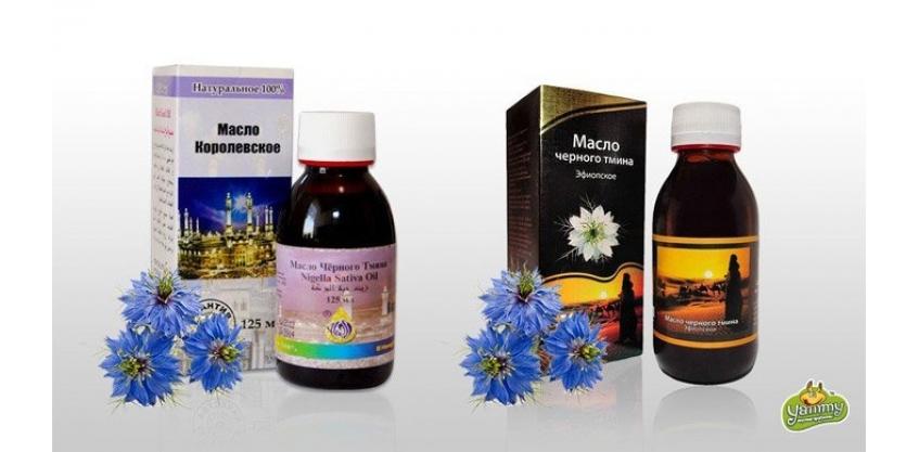 Чим відрізняється Королівська і Ефіопська олія чорного кмину?