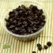 Барбарис черный для плова, 50 грамм
