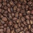 Блю Маунтин Ямайка кофе в зернах