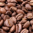 Копі Лювак кава в зернах