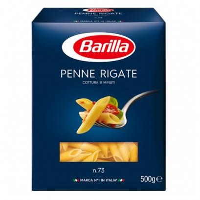 Макарони Barilla №73 Penne Rigate 500г (пір`я)