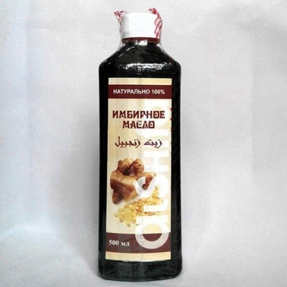 Олія імбиру (імбирна олія), 500мл